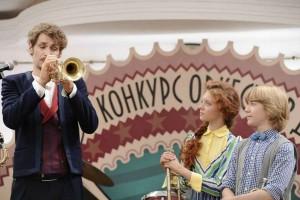 Der Trompeter Ukraine