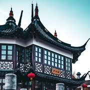 Yu-garden-c-david-becker-unsplash